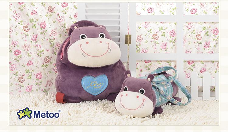 毛绒玩具/亲亲宝贝可爱手提包/挎包(紫色)
