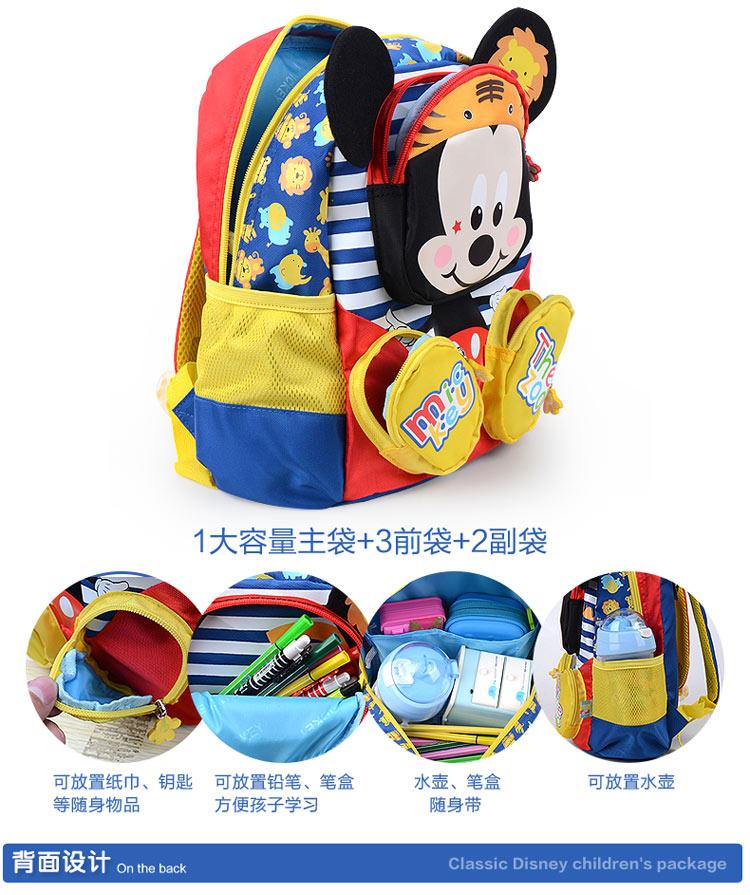 迪士尼户外运动 儿童书包幼儿园中大班双肩包