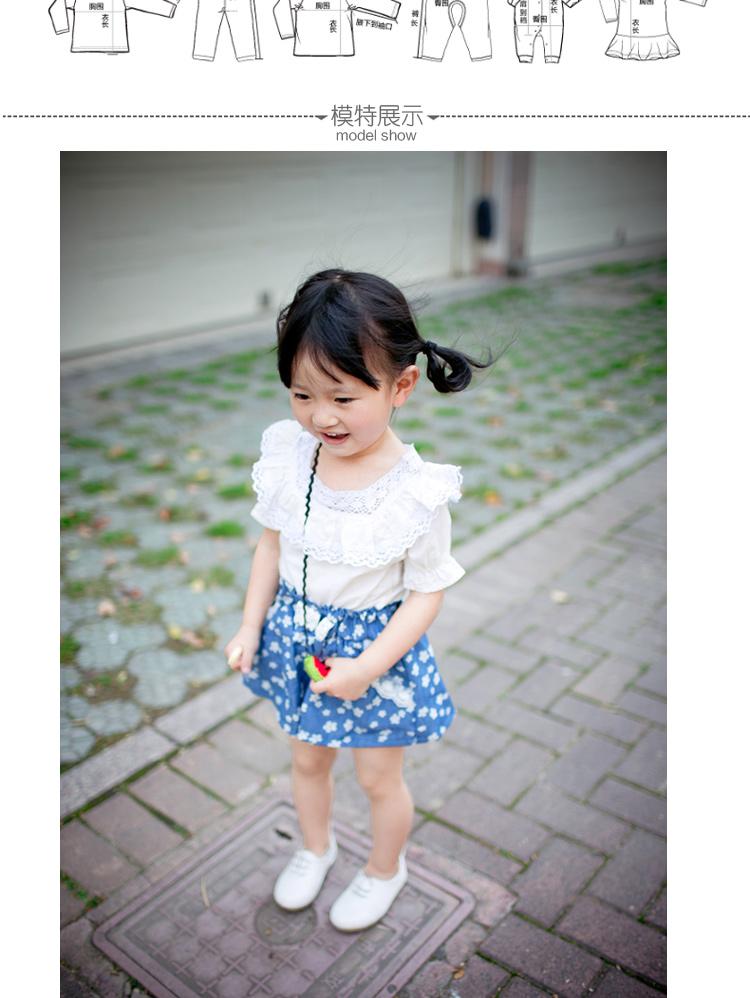 蕾丝花边公主裙