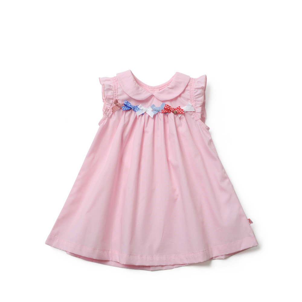 纸裙子的步骤图解