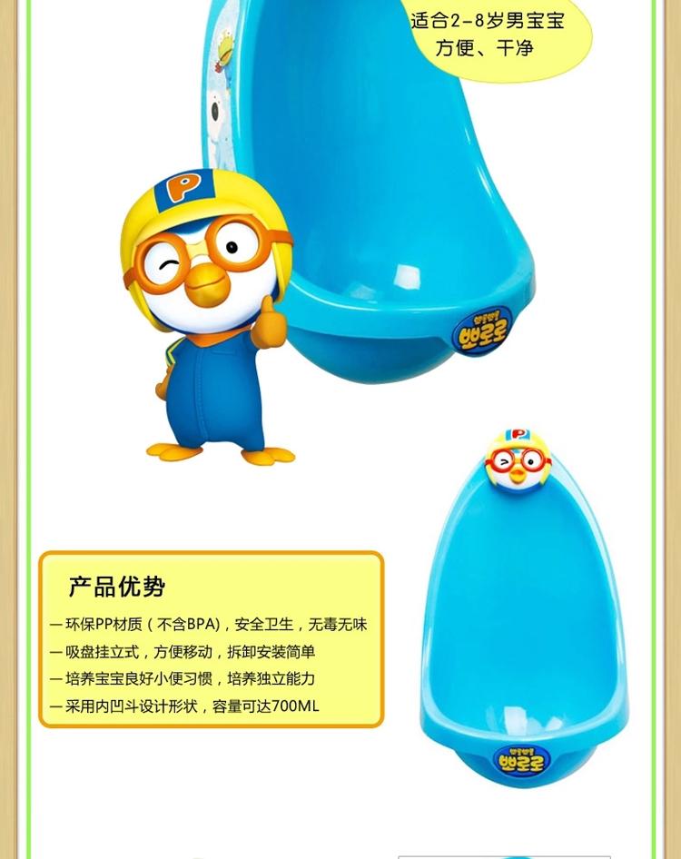 男宝宝挂墙式小便器儿童婴儿坐便器儿童马桶