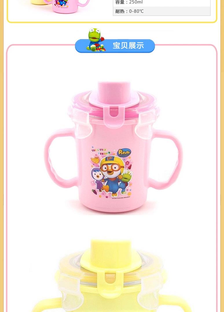 小企鹅不锈钢宝宝双手柄吸管杯儿童双层隔热水杯水壶 粉水杯250ml