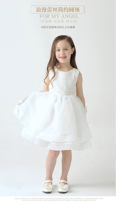 儿童婚纱韩国花童礼服裙小女孩纱裙0112