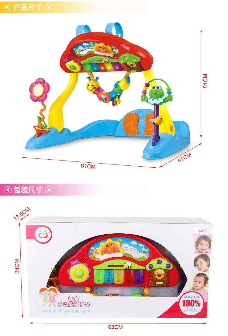 锻炼宝宝手眼协调的能力,让宝宝多动手,多动脑;提高宝宝手指的灵活性