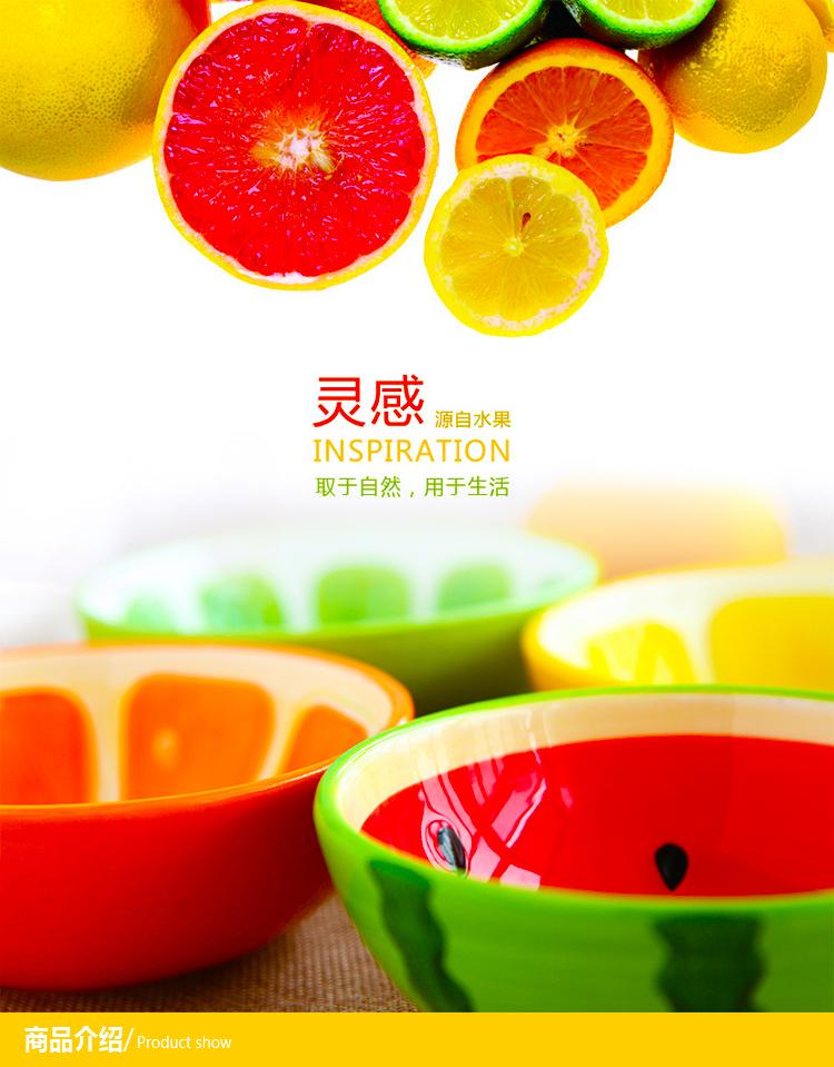 可爱日式手绘陶瓷水果碗套装-四只装 彩