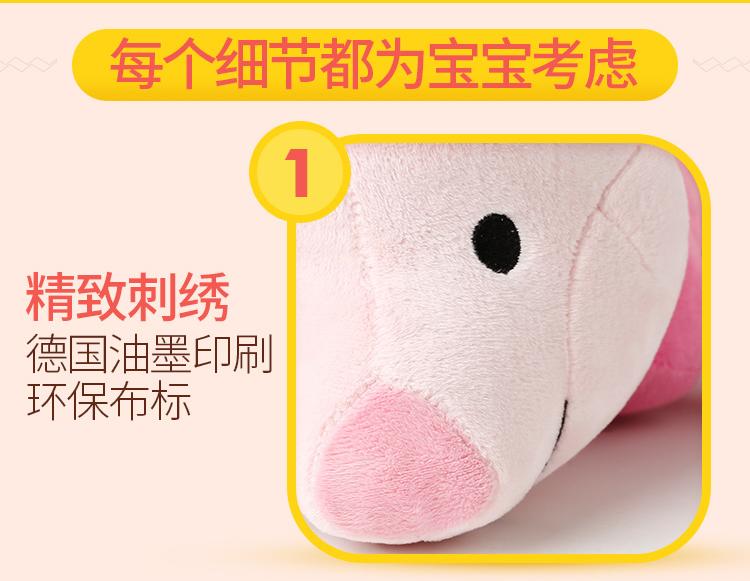 玩具/抱枕/绒毯 三合一系列 小猪皮杰 粉