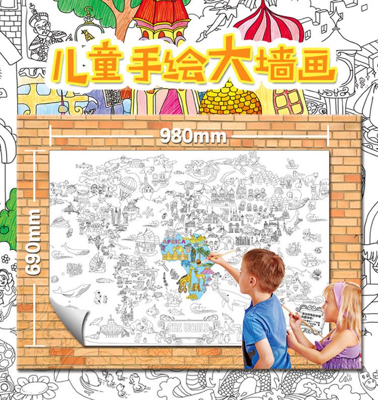 东方沃野 儿童手绘大墙画涂一涂美丽中国【价格 特卖