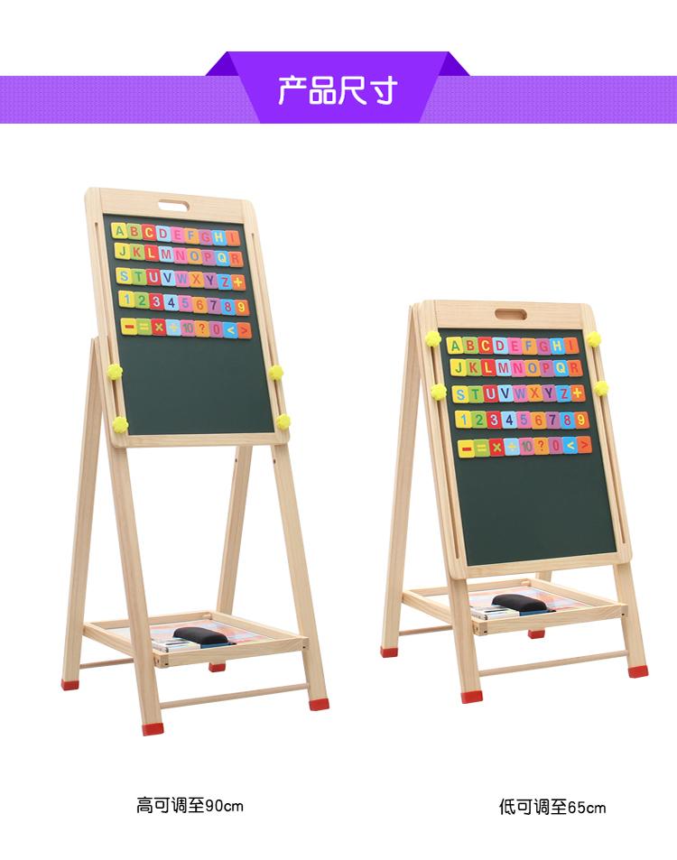 实木可升降宝宝写字板支架式磁性宝宝小黑板