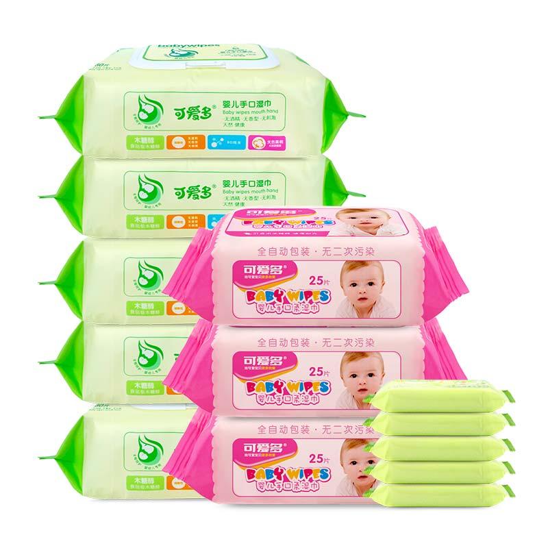 可爱多婴儿手口湿巾80片组合装