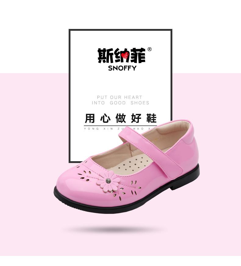 女童春秋单鞋 儿童皮鞋 韩版女童鞋子 小女孩公主鞋