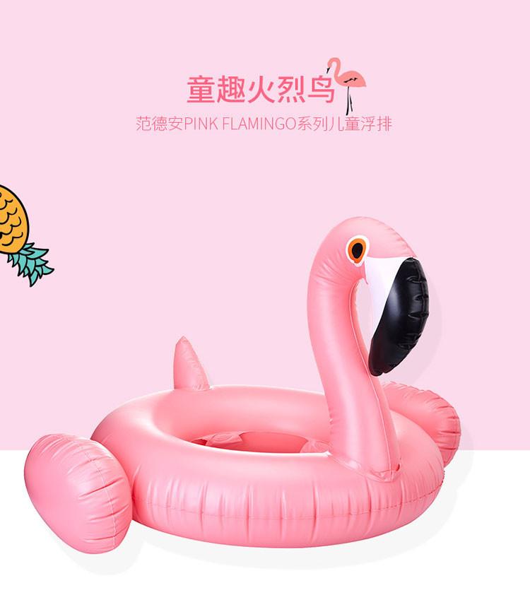 2017新款儿童充气游泳圈 火烈鸟泳圈 可爱坐骑浮排救生圈