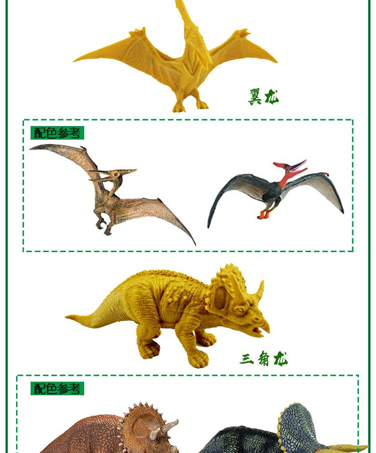 儿童手工涂色彩绘恐龙模型diy上色玩具ar互动