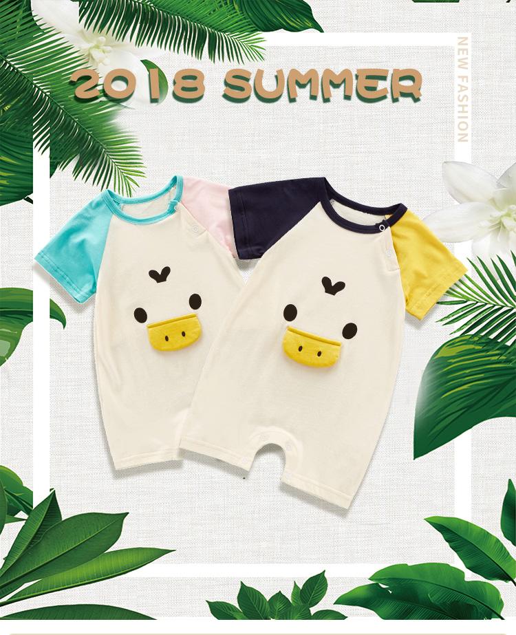 萌小乖 婴儿哈衣薄款衣服新生儿6个月夏季连体衣短袖1