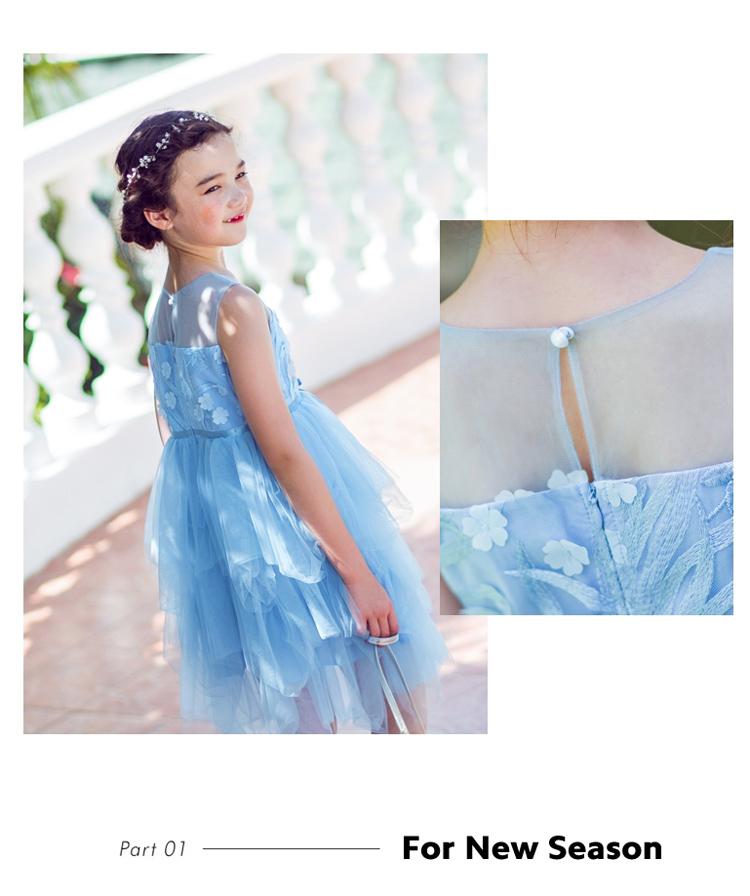 女童夏装新款公主裙儿童裙子洋气连衣裙