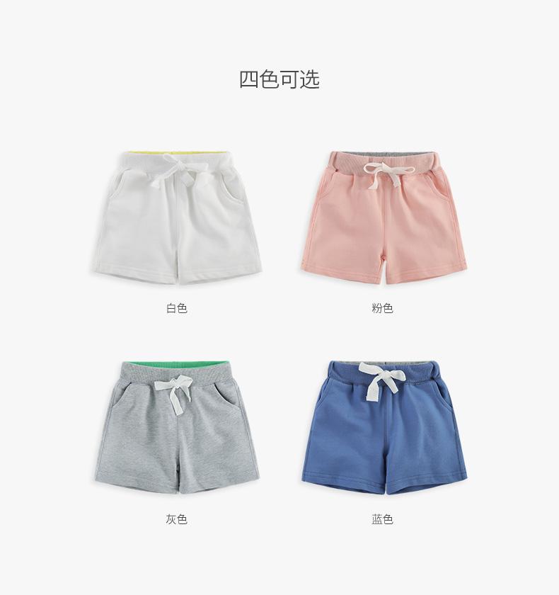 女童短裤夏 童装儿童裤子韩版宝宝小女孩五分裤薄款小童夏季潮