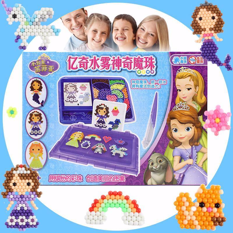 神奇的水雾魔珠儿童水雾魔豆玩具迪士尼小公主苏菲亚新款