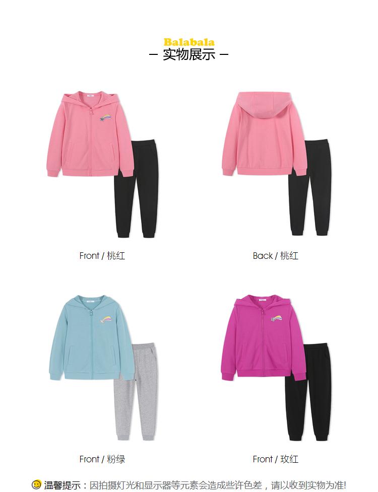 女童秋装套装2018新款中大童儿童运动套装韩版时尚外套女 品牌:巴拉巴