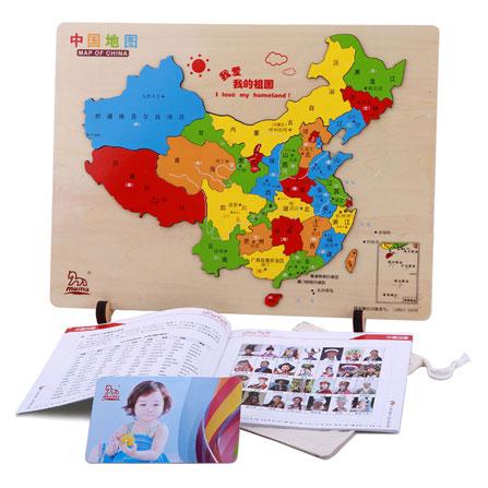 中国地图拼图益智玩具 彩
