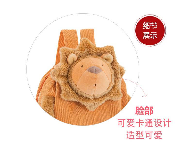 进口儿童布艺可爱卡通动物双肩幼儿园小学生书包 (黄色狮子)
