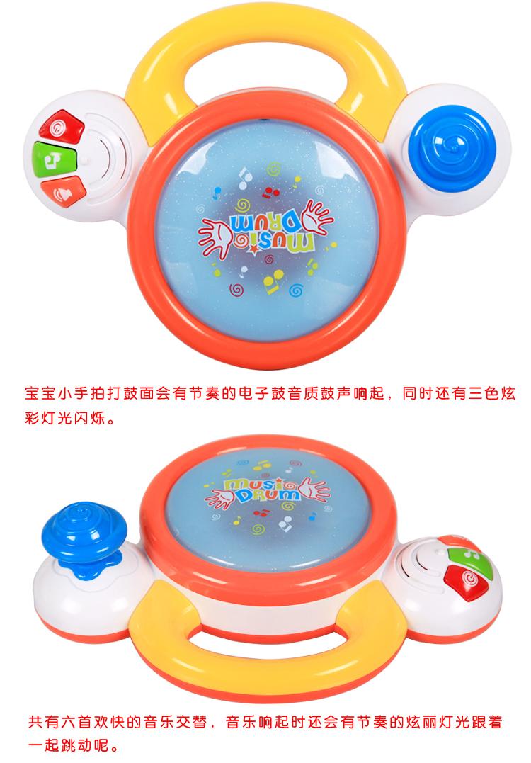 儿童电动益智玩具 婴幼儿音乐拍拍鼓