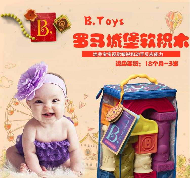 toys 罗马城堡软积木】 - 蜜芽宝贝,中国最领先的