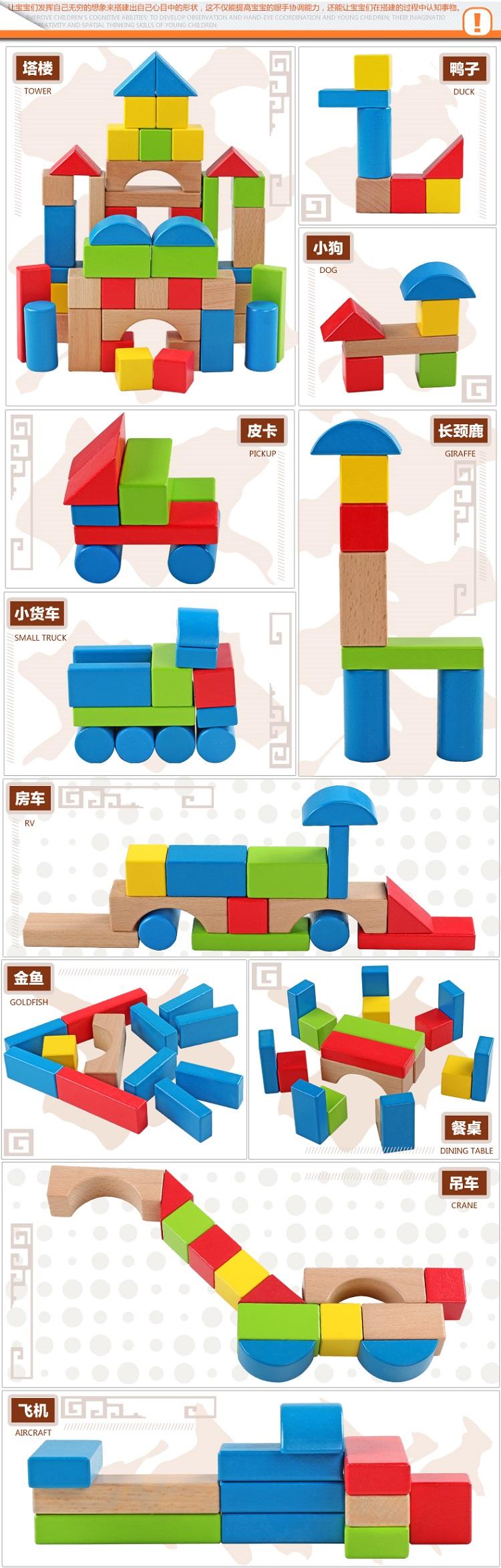 【qzm 巧之木 经典彩虹积木木制纸桶装儿童早教益智堆