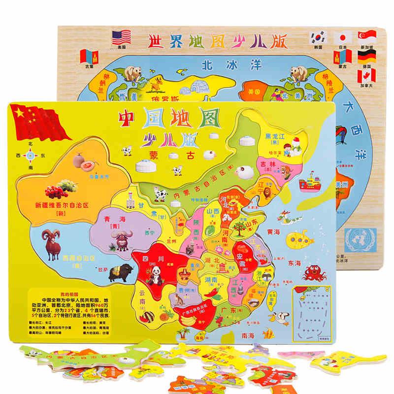 中国地图世界地图拼图儿童玩具木制拼图 花