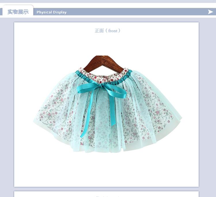 夏季新款可爱网纱迷你小短裙 浅蓝