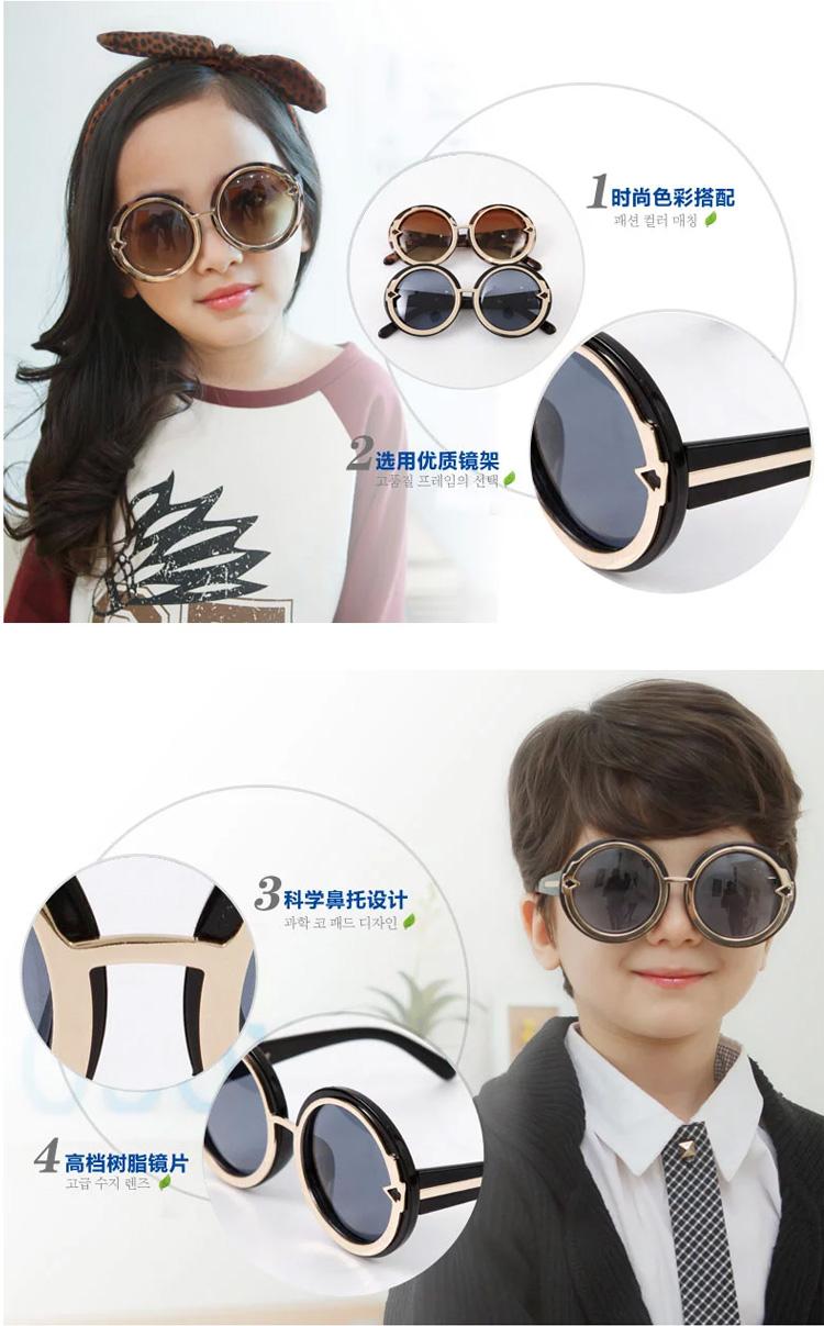 圆框个性小孩墨镜潮