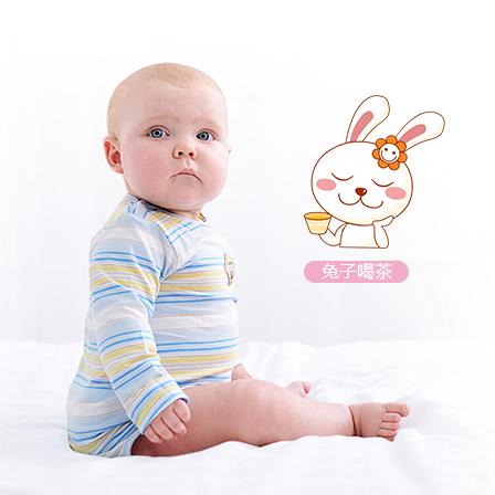 婴儿针织连体衣 蓝